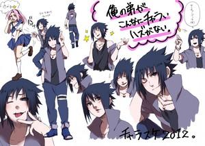 ºUchiha Sasukeº
