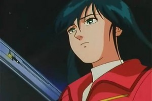 Aki Kisaragi