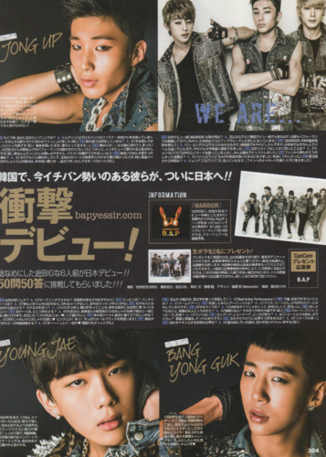 B.A.P wallpaper titled B.A.P in CanCam magazine