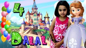 Dalal cake image