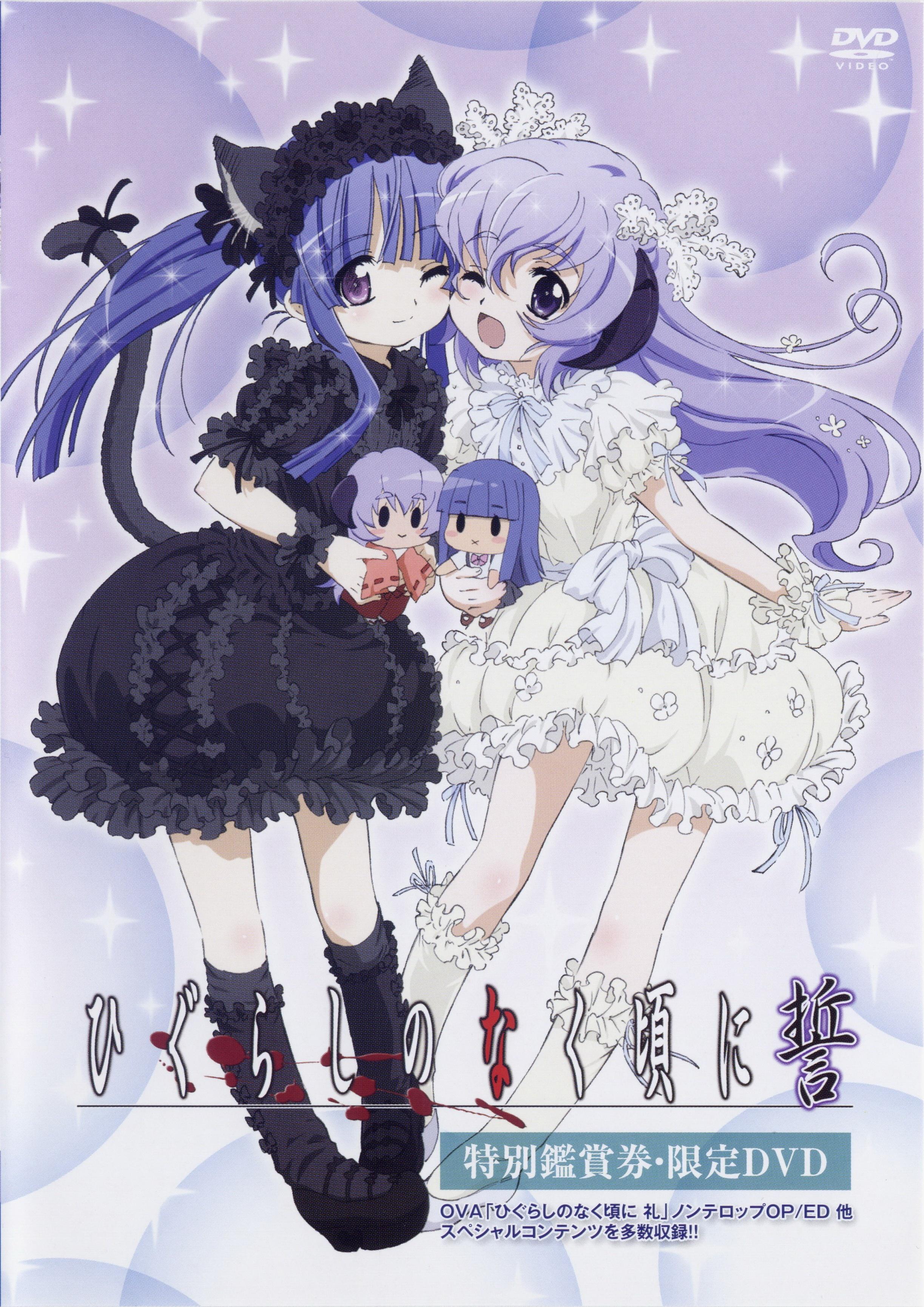 Higurashi No Naku Koro Ni Horror Anime Manga Foto 35897528