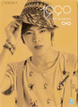 INFINITE Dongwoo– Official Collection Card Vol. 1 Scans - dongwoo-infinite photo