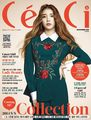 IU – CéCi Korea Magazine November Issue '13 - iu photo