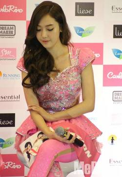 Jessica konser