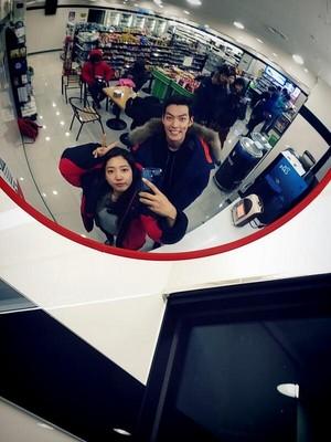 Kim Woo bin And Park Shin Hye
