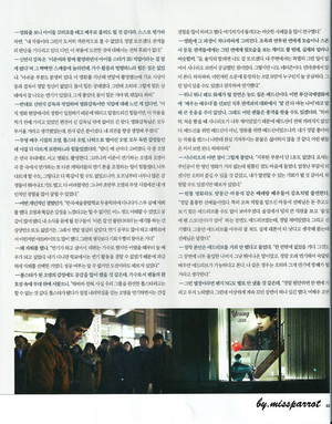 Lee Joon Magazine M vol.34