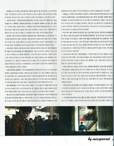 Lee Joon Magazine M vol.34