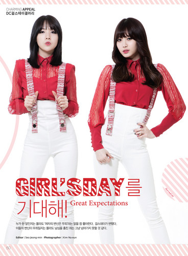 Girl's Day wallpaper probably with a nightwear, a top, and a blouse entitled Minah and Yura