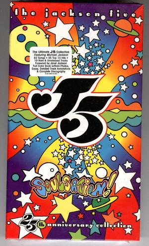 Motown Jackson 5 C.D. Compilation Boxed Set