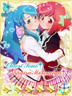 Nagisa Motomiya and Chieri Sono