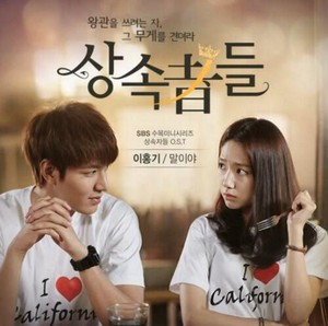 Park Shin Hye And Lee Min Ho