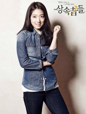 Park Shin Hye As Chae Eun Sang