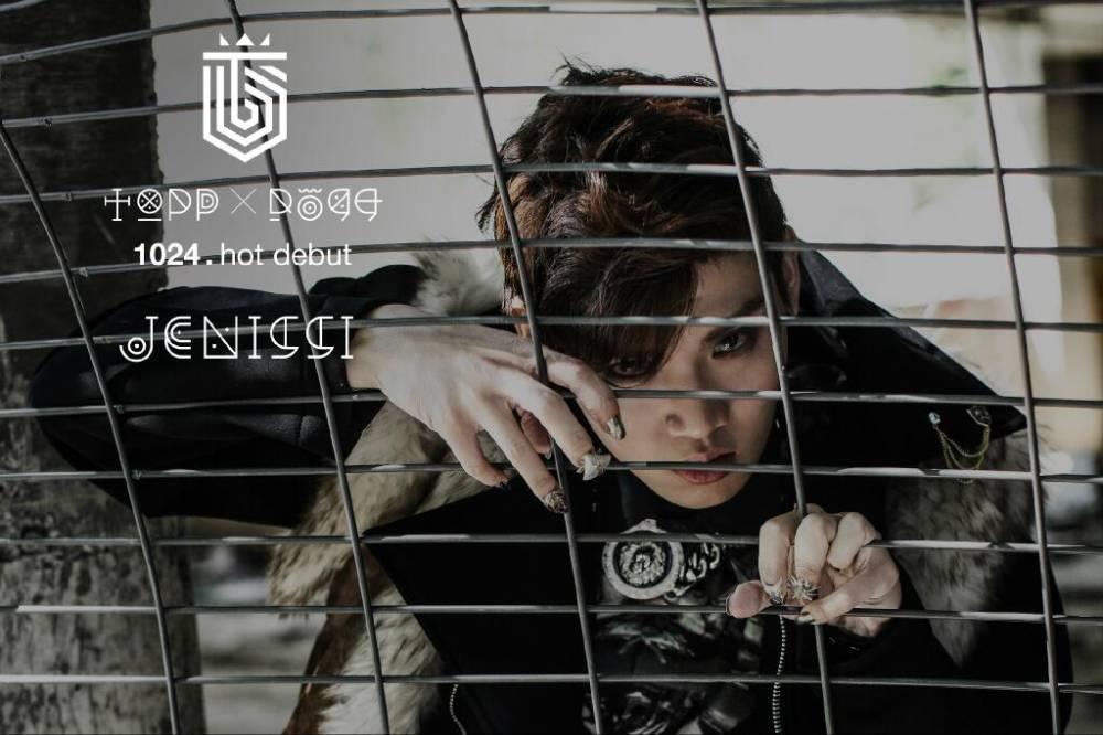 Profile picture: Jenissi