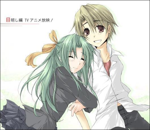 Satoshi & Shion
