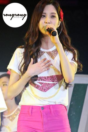 Seohyun konzert