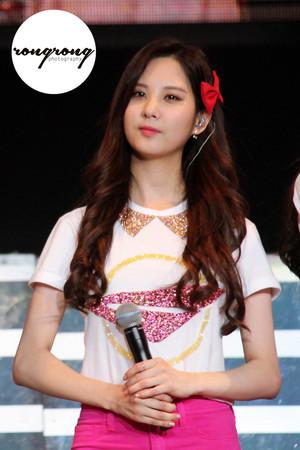 Seohyun konsert