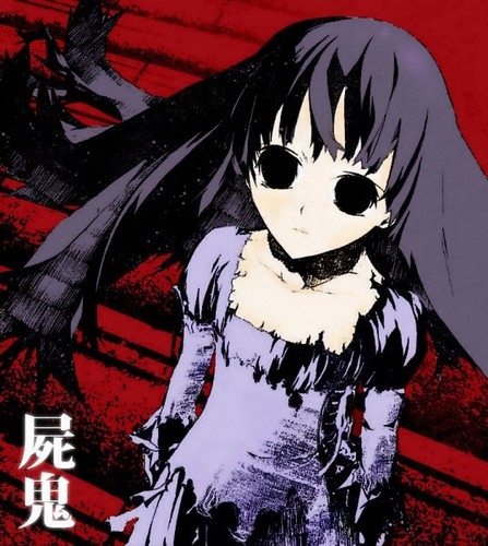 Mangareader Horror: Horror Anime/Manga Images Shiki Wallpaper And Background