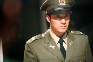 So Ji Sub 'Road Number One'