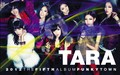 T-ARA Lovey Dovey - t-ara-tiara photo