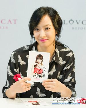 Victoria Lovcat Fansign