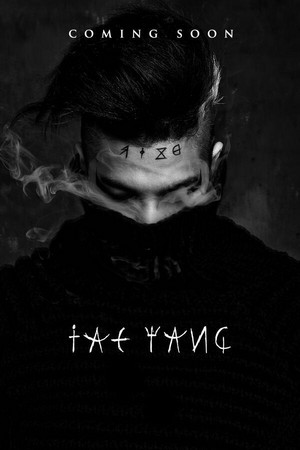 "YG-Life: ""Coming Soon: Taeyang"" (131021) [PHOTO]"