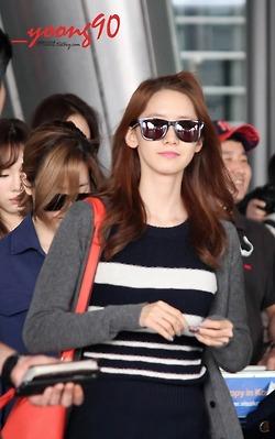 Yoona Airport