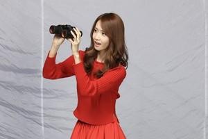 Yoona SKT LTE