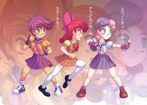 cutie mark crusaders fighting schoolgirls