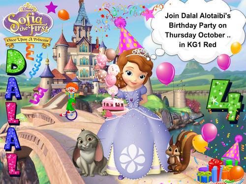 Sofia The First wallpaper entitled dalal invite