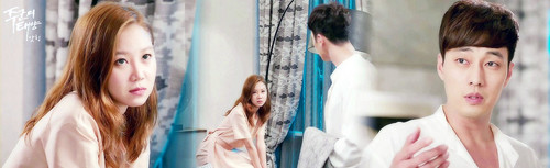 MASTER'S SUN KDRAMA Обои containing a portrait titled master's sun banner