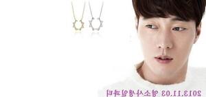 master's sun joong won birthday