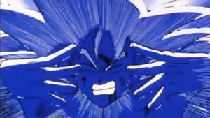 *Goku Solar Flare*