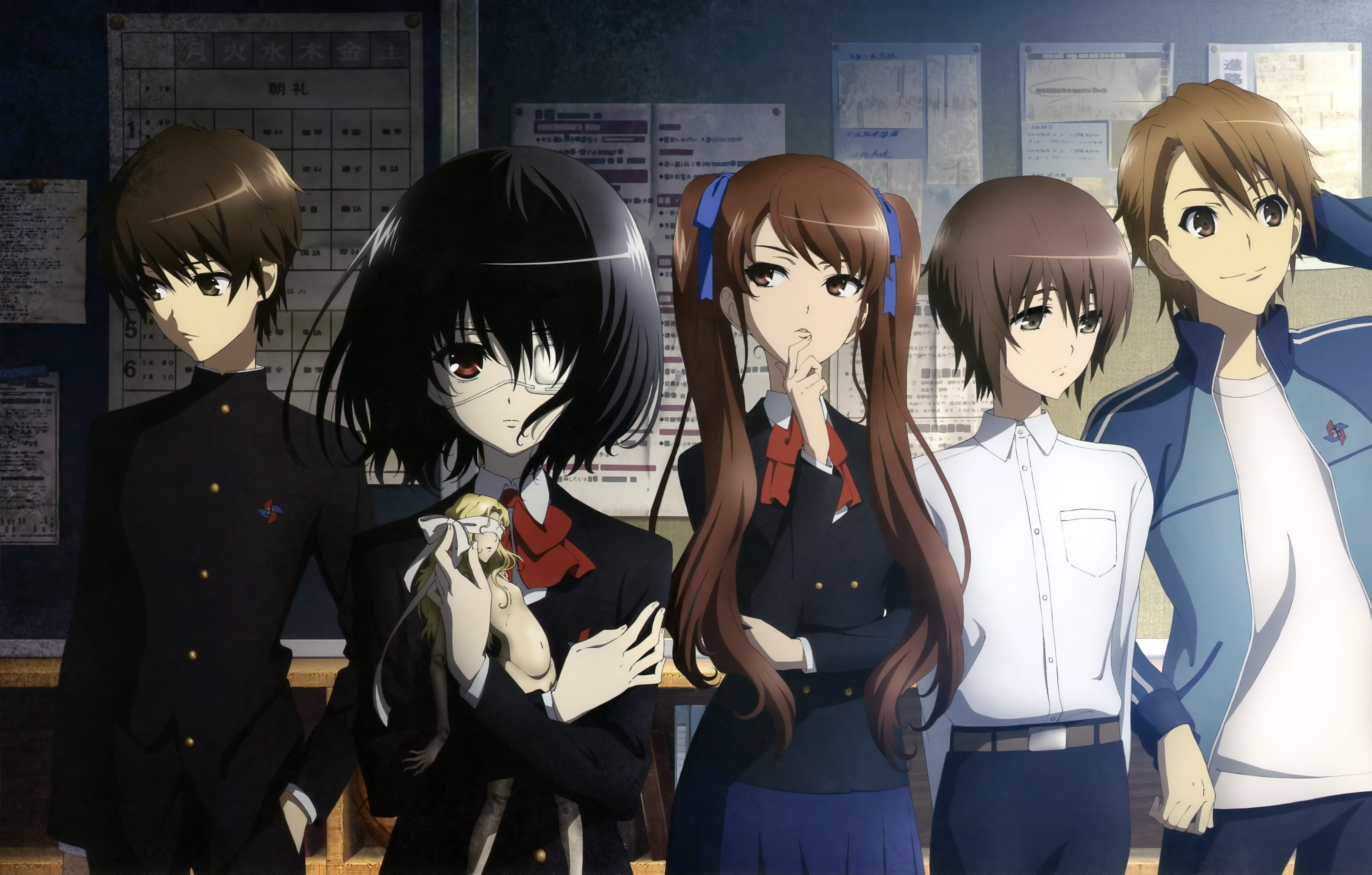 Another - Anime Photo ...