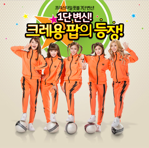 Crayon Pop for Football Freestyle