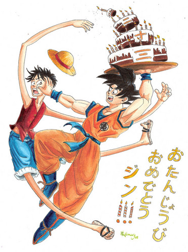 Dragon Ball Z wallpaper probably with anime titled Goku and Luffy