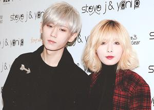 হাওনা and Hyunseung