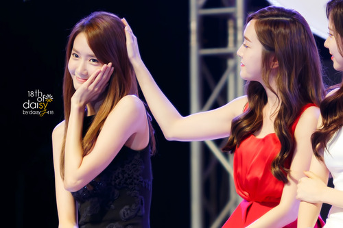 yoona and jessica relationship quizzes