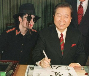 Michael And Kim Dae Jung