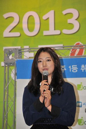 Park Shin Hye for Job Fair प्रशंसक signing event