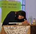 Park Shin Hye for Job Fair fan signing event