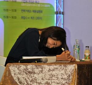 Park Shin Hye for Job Fair fan signing event