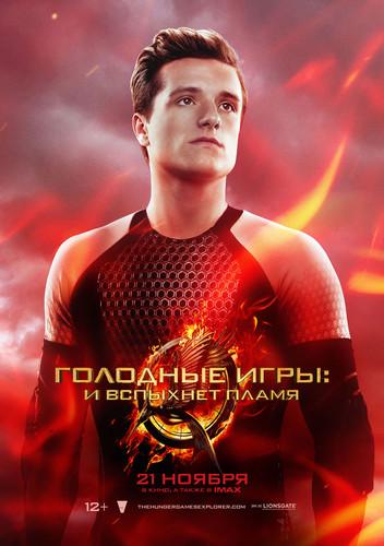 The Hunger Games wallpaper called Peeta Mellark-Catching Fire [HQ]