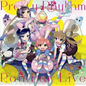 Pretty Rhythm রামধনু Live Prizm Solo Collection দ্বারা Naru & Ito & An & Rinne