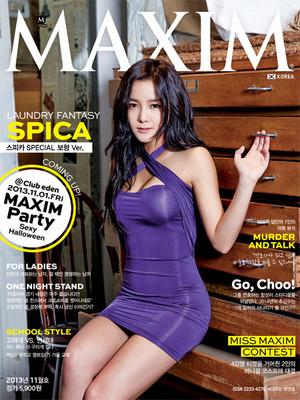 SPICA ; Maxim Korea (November 2013)