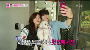 Taemin and Naeun (Ep 26 - 193)