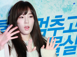 Taeyeon-No Breathing Premiere