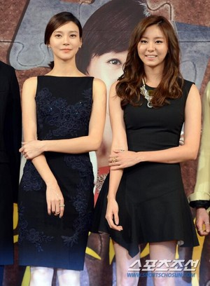 "Uie at MBC Drama ""Golden Rainbow"" Press Conference"