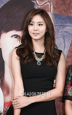 """Uie at MBC Drama """"Golden Rainbow"""" Press Conference"""