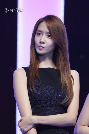 Yoona 'GiRL de Provence' Thank आप Party
