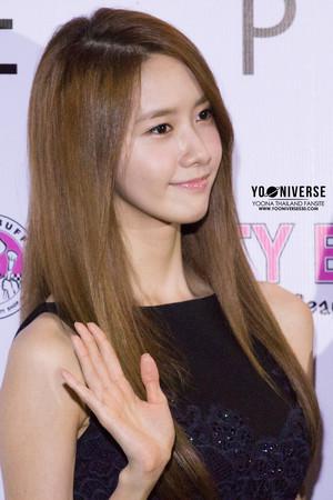 Yoona 'GiRL de Provence' Thank toi Party